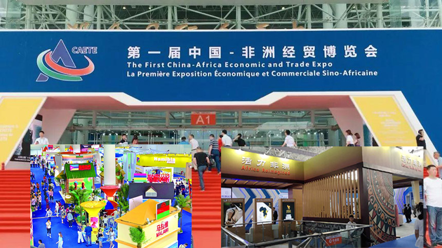 China-Africa Economic and Trade EXPO Booth Construction