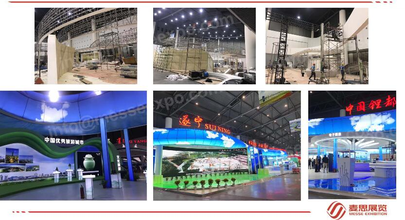 Exhibition Booth construction in Chengdu,Chengdu booth Contractor-Messe Expo