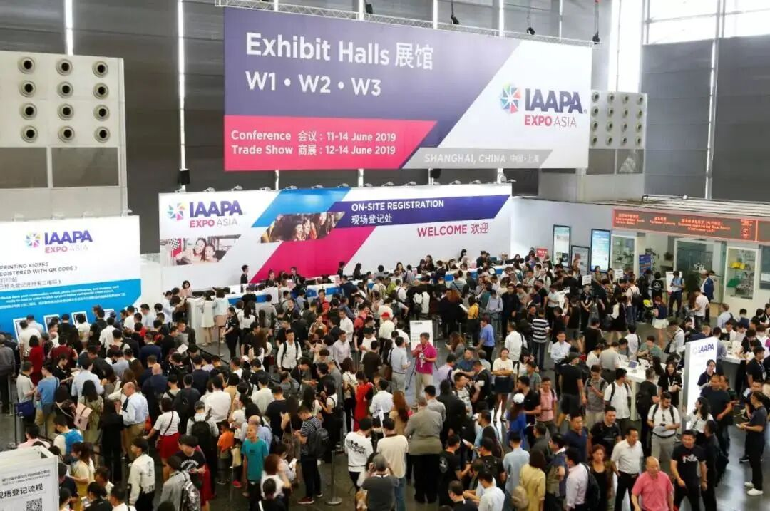 IAAPA Expo Asia 2021 would be held in Shanghai, China August 10-13