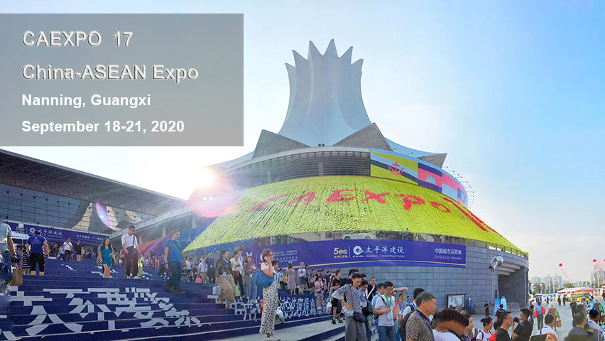 CAEXPO China-ASEAN Expo Booth Contractor