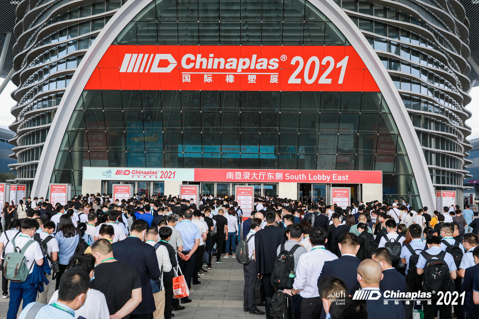 Ready? GO! Chinaplas 2021 Grand Opening at Shenzhen World Exhibition & Convention Center (Banan Dist