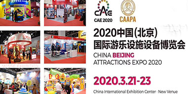 China (Beijing) Attraction Expo Booth Construction( Postponed )
